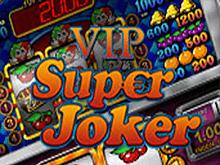 Бесплатный аппарат Вулкан Супер Джокер Вип
